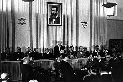 Ben Gurion proclama el estado de Israel